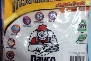 Kiến thức cơ bản về keo miết mạch gạch DAVCO